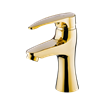 Parvaneh Basin Mixer Gold