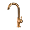 Tida Basin Mixer With Short Spout Rose Gold