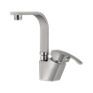 Arta Basin Mixer With Short Spout Steel